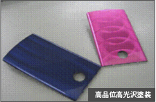 High gloss surface coating